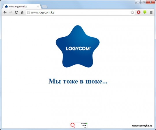 www.logycom.kz - Google Chrome 11.02.2014 225510